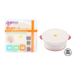 Richell ND Bowl with Microwave LID - Pink
