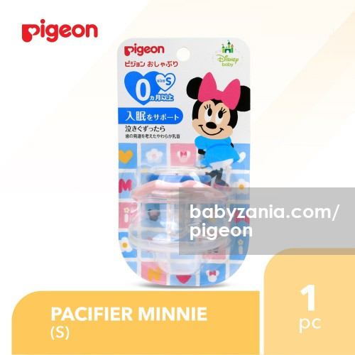 Pigeon Silicone Pacifier Minnie Size - S