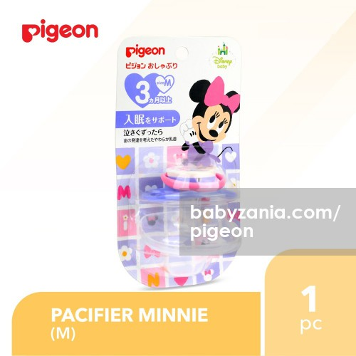 Pigeon Silicone Pacifier Minnie Size - M