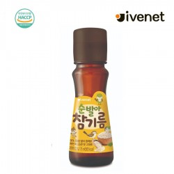 Ivenet Bebe Sesame Oil Minyak Wijen Korea - 75 ml