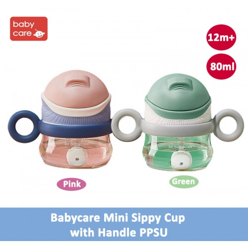 Babycare Mini Sippy Cup with Handle PPSU 80 ml - Pink / Green