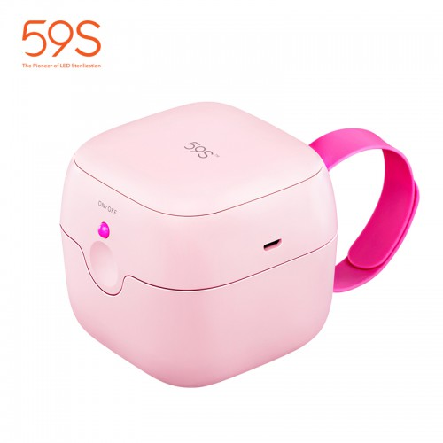 59S UVC LED Mini Sterilizing Box Boks Sterilizer Mini - Pink