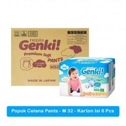 Nepia Genki Popok Bayi Celana Pants  M32 / M 32 -...