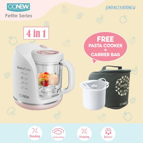 OONew Petite Series 4 in 1 Baby Food Proccesor - Pink (PRE-ORDER)
