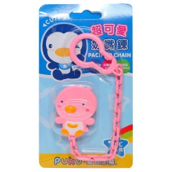Puku Pacifier / Soother Chain - Pink