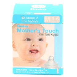 Simba Mother Touch Wide Neck Cross Nipple - M