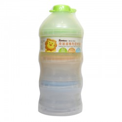 Simba Spinning Lid Milk Powder Container